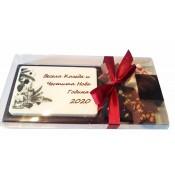 Кутия с шоколадова плочка с коледен надпис и 4 шоколадчета