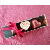Кутийка с 3 бр. бонбони