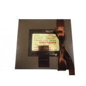 """Кутия с бонбони и плочка с надпис """"Обичам те"""", """"Честит Рожден Ден"""" или """"Благодаря"""""""